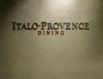 IMG_0628_italo-provence1.jpg