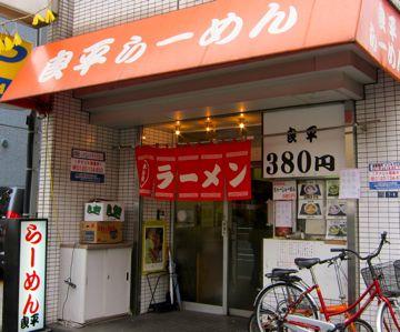 IMG_0684_ryoherm2.jpg