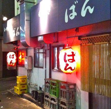 IMG_0860_yutng_ban8_1.jpg