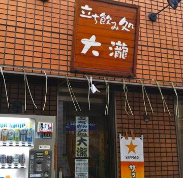 IMG_0893_asks_ootaki_1.jpg