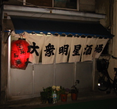 IMG_1161_itabashi.JPG
