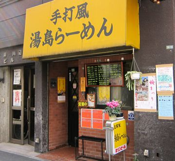 IMG_1176_yushimarmn1.jpg