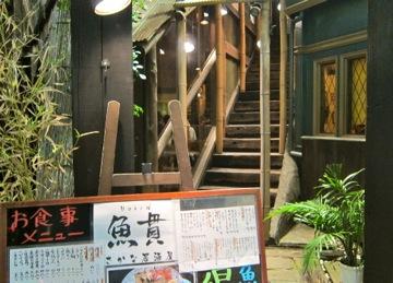 IMG_1626_sby_uokan_1.jpg