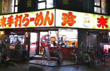 IMG_1695_yatsuka_cnri_1.jpg