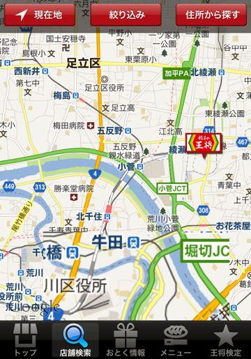 IMG_1794_ays_oosho_0.jpg