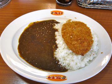 IMG_1873_carekichi_2.jpg