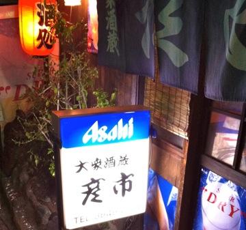 IMG_1935_hikoichi_1.jpg