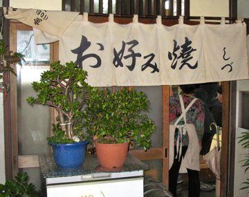 IMG_5662_shizu1.jpg