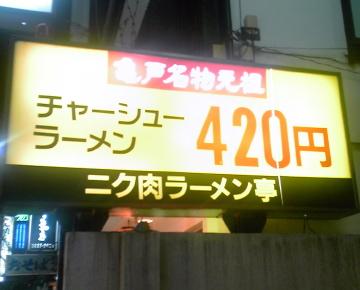 KC3N0040_2929rmt1.JPG